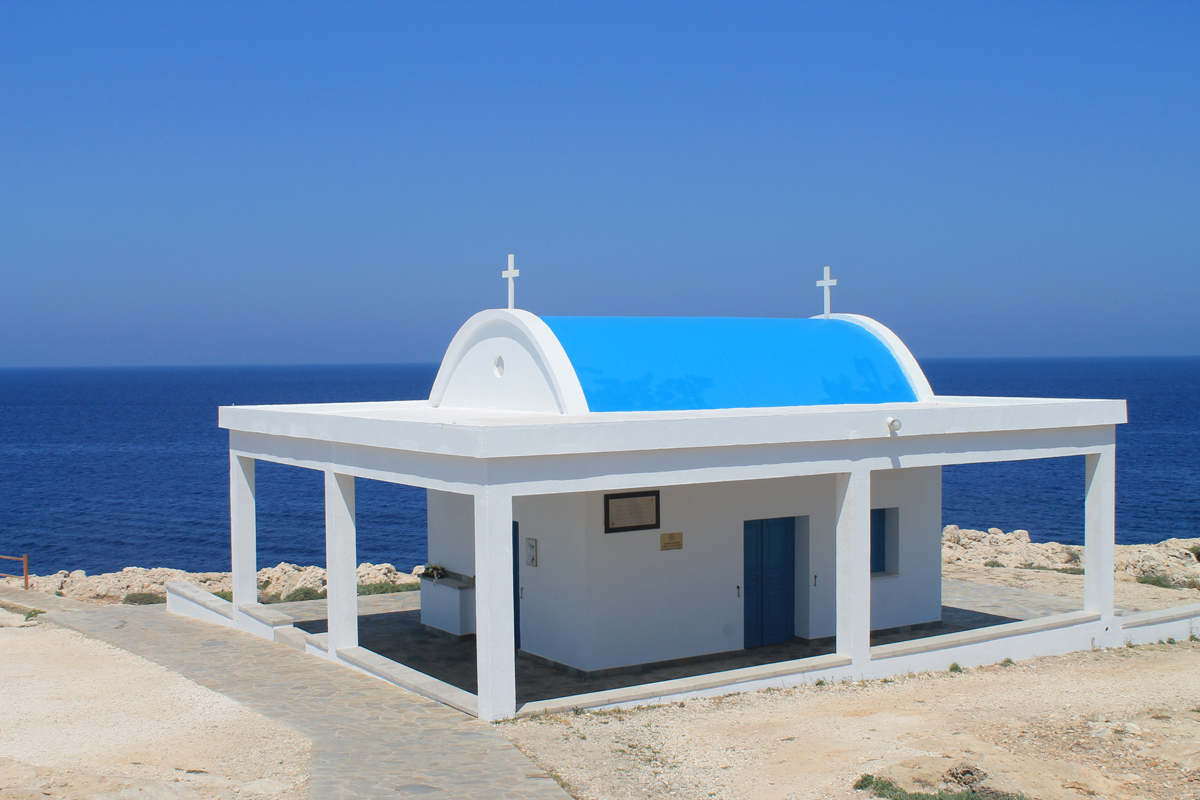 Картинки по запросу кипр мыс каво греко фото
