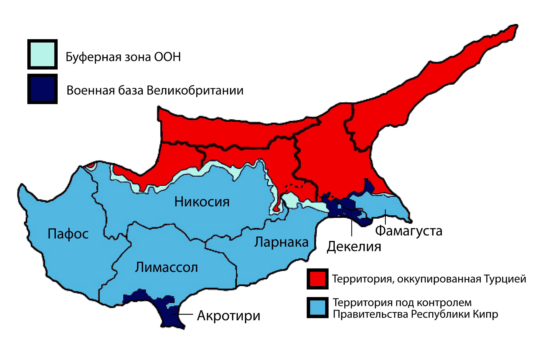 презентация республика кипр