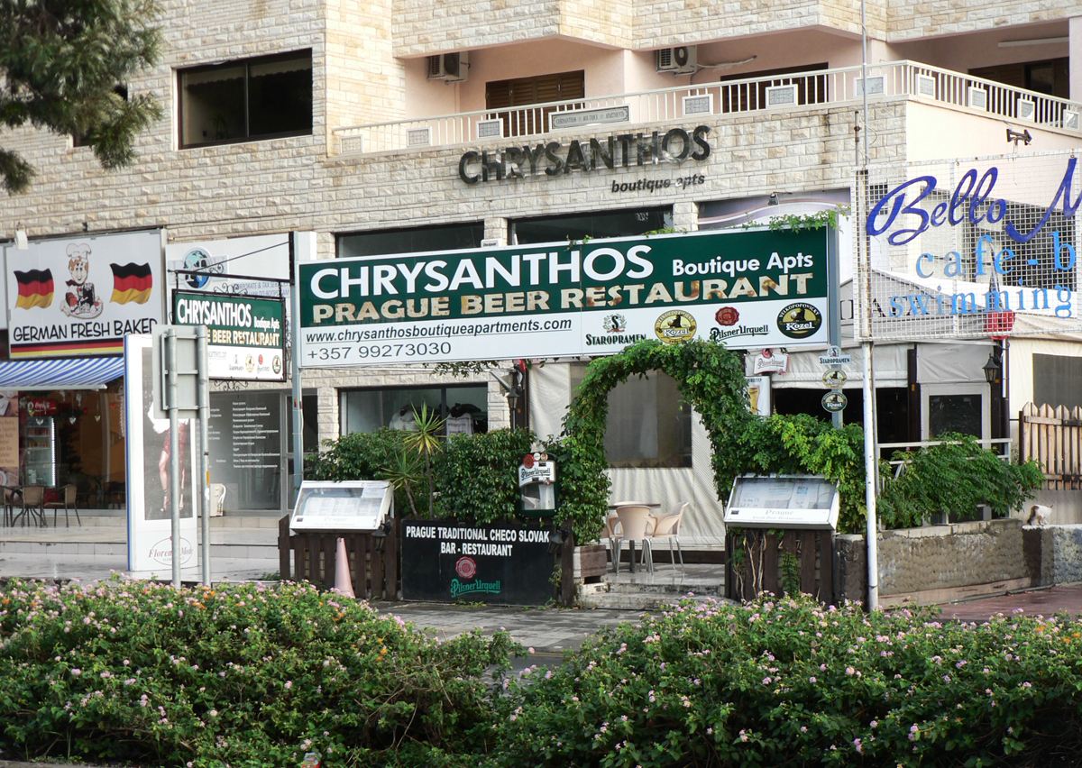 Chrysanthos Boutique Apartments в Лимассоле