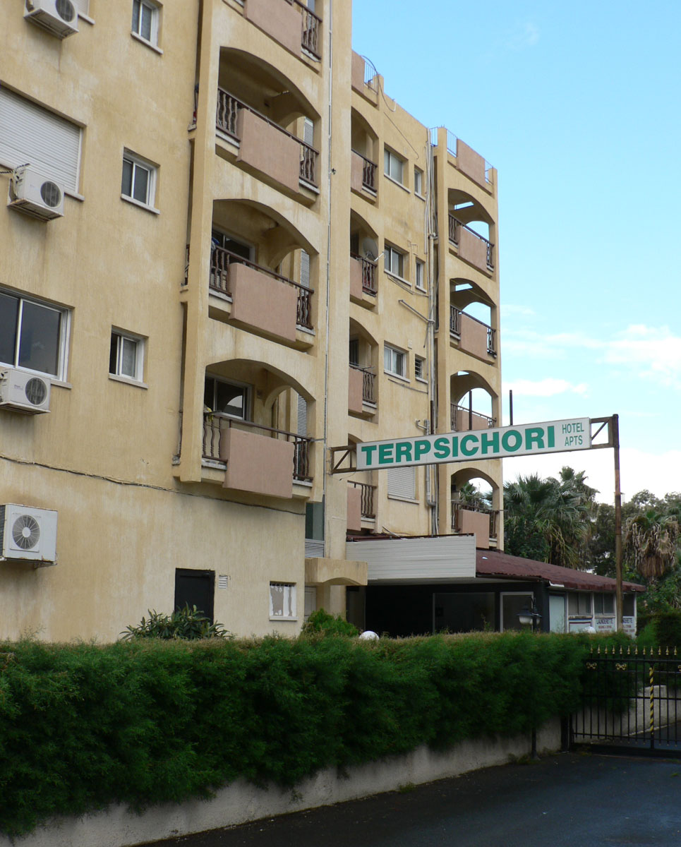 Terpsichori Holiday Apartments