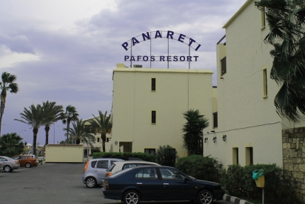 Отель Panareti Pafos Resort в Пафосе