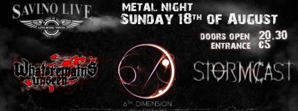 Рок-концерт Metal Night в клубе Савино в Ларнаке