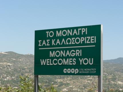КИПР 2019 Путеводитель по Кипру