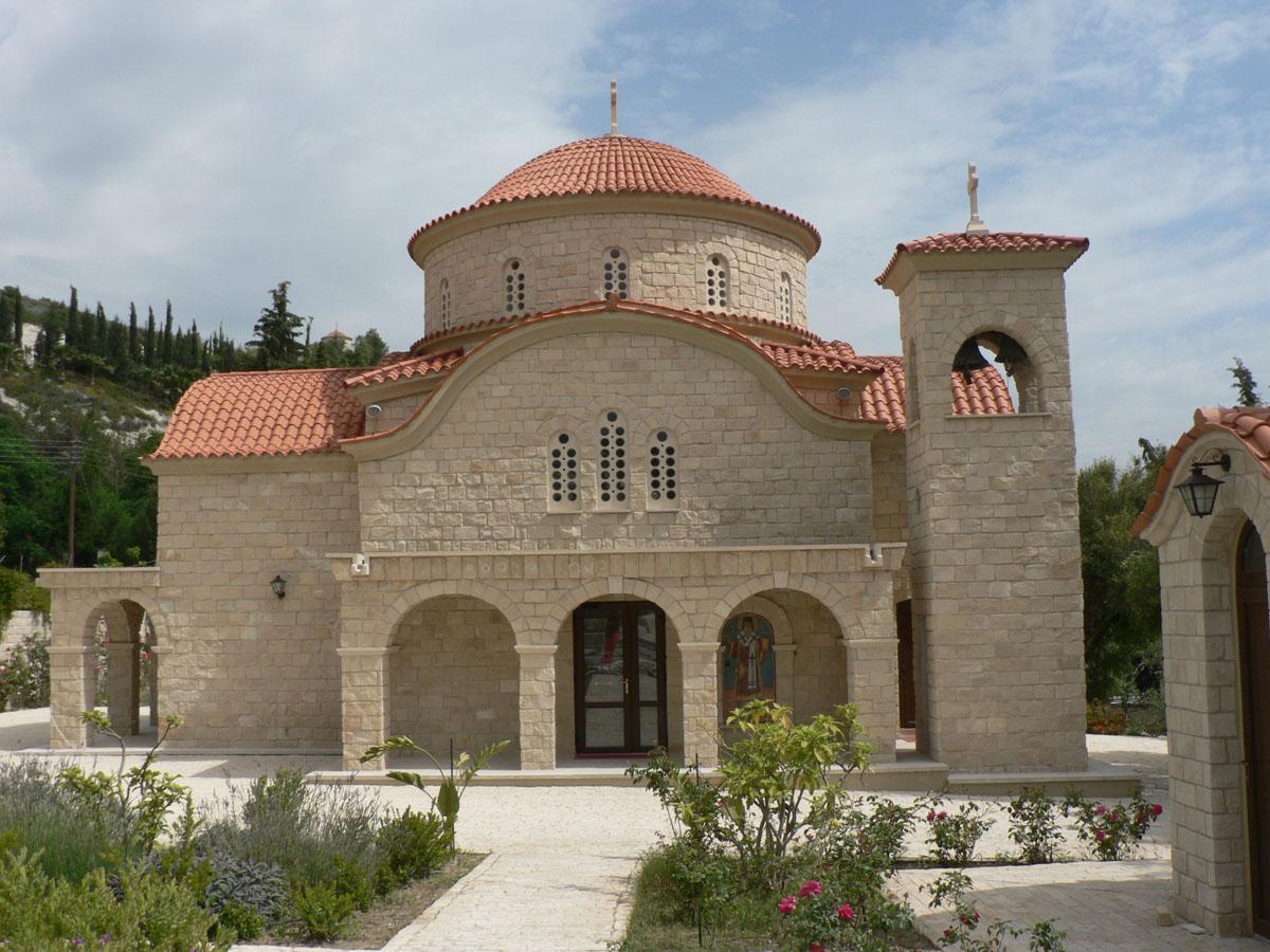 Апостол Андрей Первозванный  Православный Церковный календарь