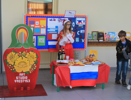 International Winter Fair in ISOP