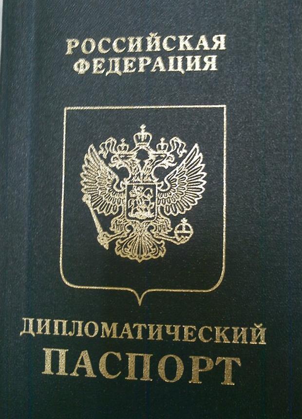 знакомство с россией для дете