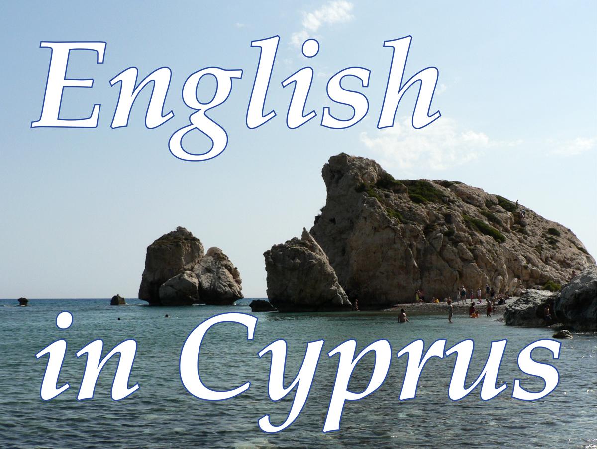Английский на Кипре!