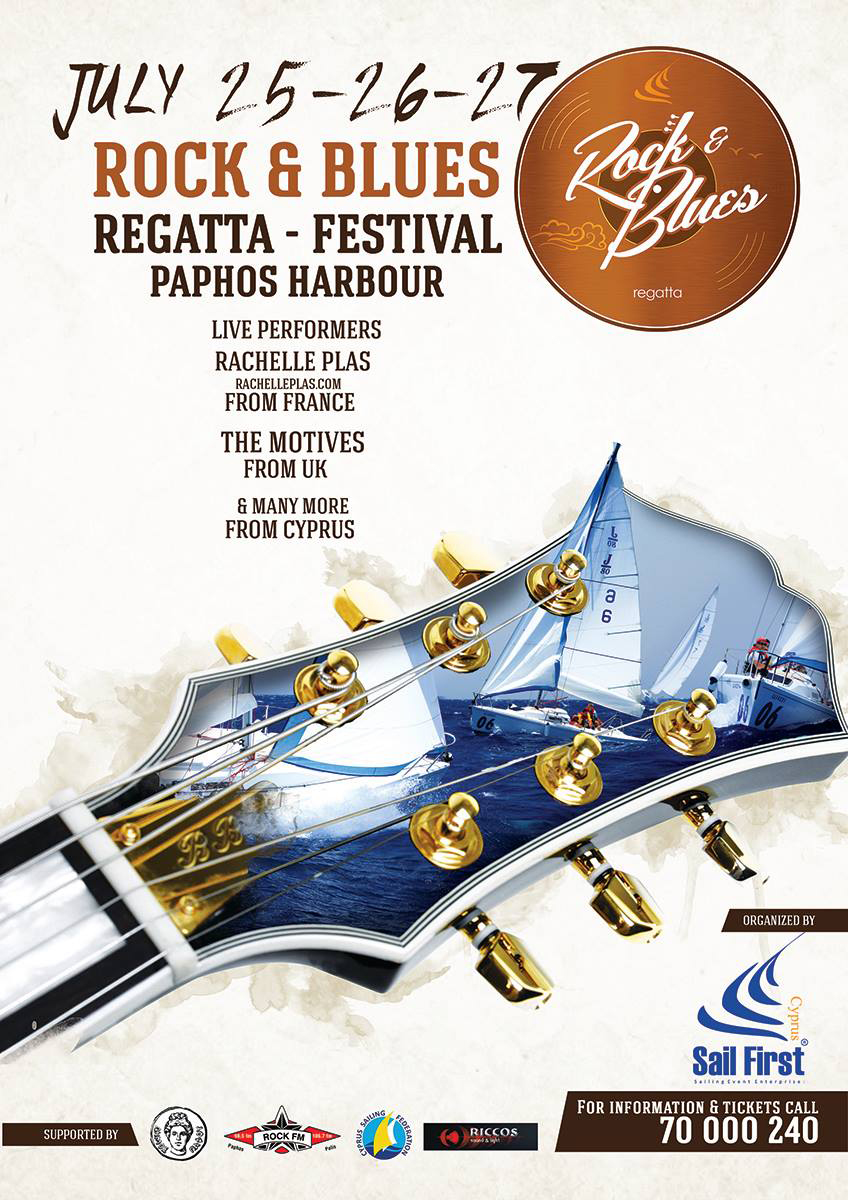 Фестиваль Rock and Blues Regatta в Пафосе