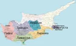 Регионы Кипра